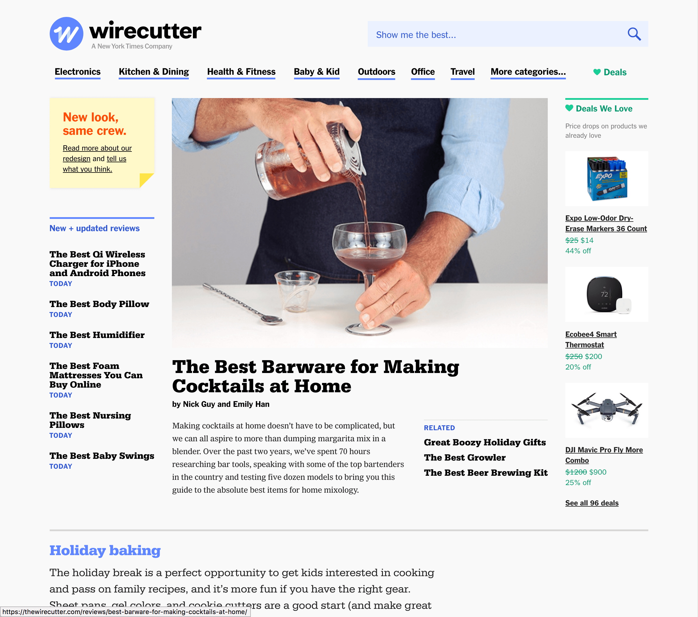 Example of a perspective effect in Wirecutter's design